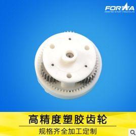 El plástico adapta el uso material por encargo de la caja de cambios POM de la reducción para la electrónica del aparato electrodoméstico